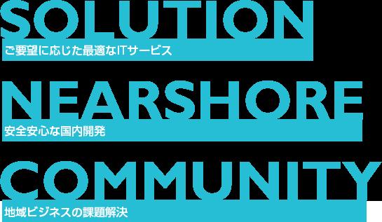SOLUTION NEARSHORE COMMUNITY